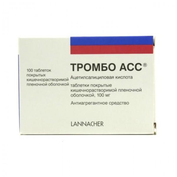гликолевая кислота цена в аптеке